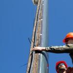 the pole 230 (1)